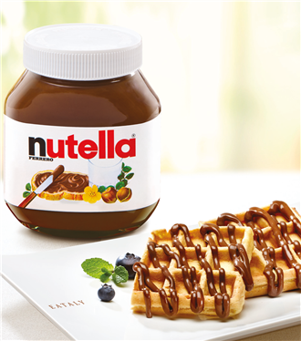 Nutella Cafe Eataly Zorlu Center'da Açıldı